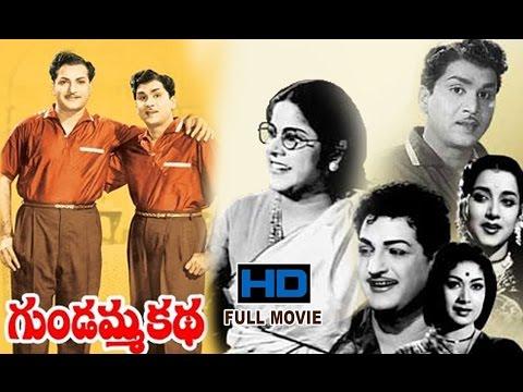 Gundamma Katha   1962 Telugu HD Full Movie