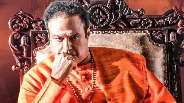 NTR Kathanayakudu Grand USA Premieres on Jan 8th